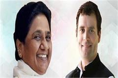 of the record a hidden burden for congress
