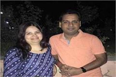 vivek wife kalpana tiwari job offer municipal commissioner