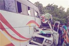 bus has killed a car that was filled with riders painful death of 7