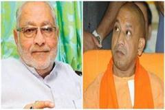 yogi government charged with corruption
