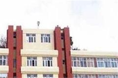 kakira hospital records 2 months record by team