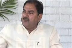 leader of opposition abhay chautala s press conference live