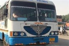 today buses running in the police in sirsa