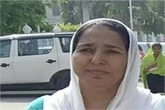 punjabi lecturer gurpreet kaur state award cash amount return