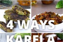 4 amazing karela recipes that will make you a karela lover