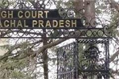 illegal construction case in kasauli