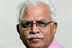 kmp may start on haryana day