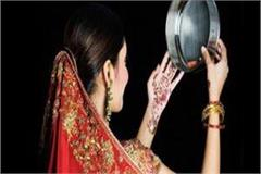 the wife refused to keep the fast of karva chauth and the husband hanged