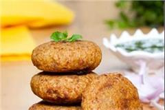 goolar kebab