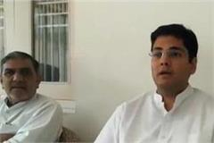 dostana of chautala family did a press conference