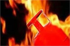 ludhiana news blast