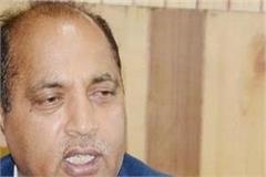 1 year of jairam government party to celebrate shimla