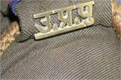 recruitment in up police for 5000 posts of sub inspector soon