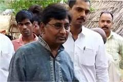 bsp ex mla received 1 crore ransom call fir registered in lucknow