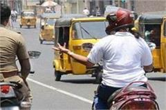 what do the common people policemen do not even wear helmets