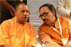 bjp meeting for lok sabha elections