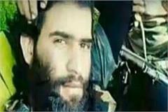 terrorist zakir musa