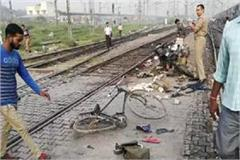 passengers hit between kalka express and emu at ghaziabad