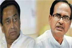 kamal nath s question from cm no 3