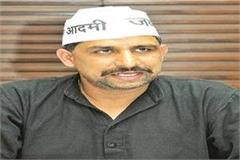 jai jawan jai kisan  will be  mantra of aap  in haryana