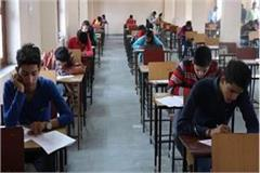 10 lakh candidates will recruited for separation recruitment examination