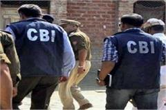 union bank branch manager arrested for taking bribe