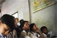 state government to spend nursery meal for student