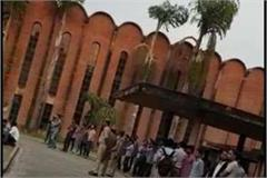 show cause notice issued to 9 students who make a noise at amu campus