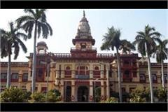 bhu professor suspended after alleged foul commenton girl students
