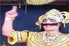 amaresh shiv mahajan who has been living with ravan for 40 years