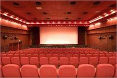 cinema hall and multiplex stay in mp from today