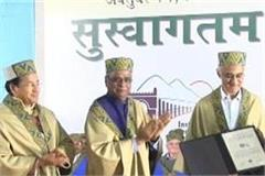 211 student distributed degrees in iit mandi convocation