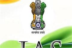 21 ias and hcs officials districts appointed chief executive officer