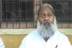 vij sticks up in live acid attack case