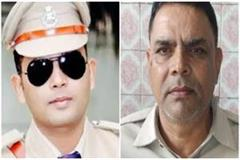 son of policeman ips officer