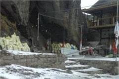 the first snowfall of the season in chuddhar peak