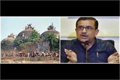 waseem rizvi s statement babri structure stigma on hindustan land