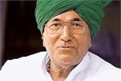 a rally of green turbans is not a big gathering of lagaagga