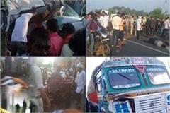 painful incident 9 people of single family death in road accident