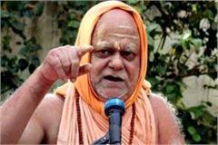 shankaracharya statement