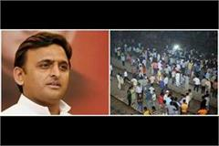 akhilesh expressed his condolence over the amritsar rail accident