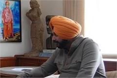 sidhu meets union minister dr mahesh sharma