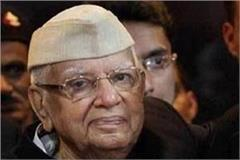 2 days of political mourning on the death of narayan dutt tiwari