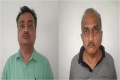 stf has arrested two people in btc paper leak case