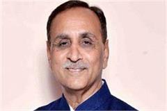 gujarat chief minister vijay ruppani will meet yogi specially the reason