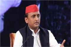bjp is working with the spirit of revenge for the opposition  akhilesh
