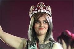 miss iraq flees country over threats amid spate of murders