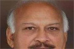 health minister braham mahindra