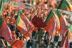 increasingly difficulties of bjp in mp resignation of resignation