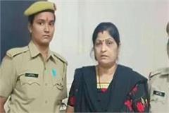 a new twist in the murder case of abhijit murder case mera yadav